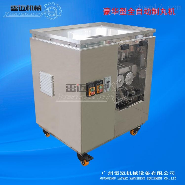 高效全自动中药制丸机,广东广州全自动制丸机
