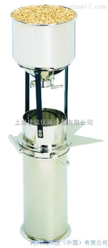 Nilema-litre容重仪