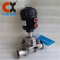 CXG681F-16R不锈钢气动卫生级隔膜阀