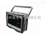 JF9004便携式局部放电综合巡检定位仪