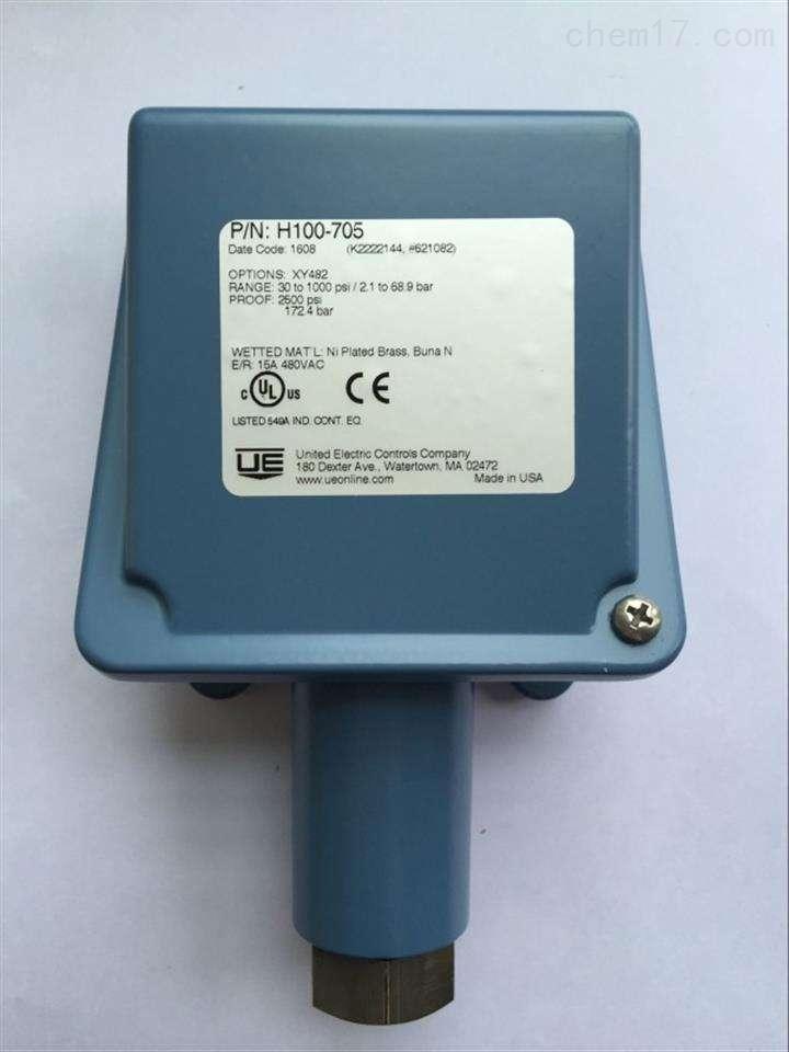 H100-705UE压力控制器总代理