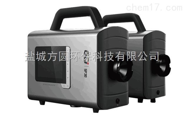 SP30(防爆)便携式粉尘采样器