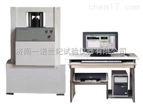 微机控制杯突试验机生产基地