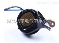LEC2-50礦用澆封型喇叭