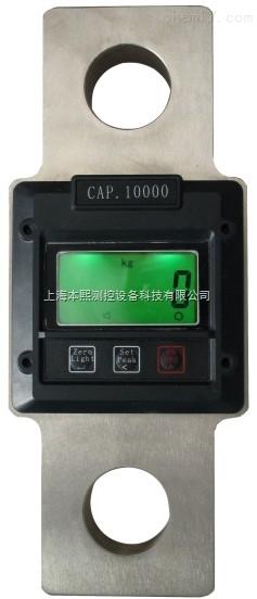 上海直视无线传输测力仪专卖测力计品牌