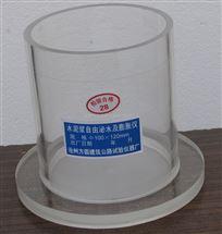 JT/T946-2014标准孔道灌浆料钢丝间泌水率试验仪价格