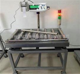 流水线无动力可接报警信号称重 30kg/5g带滚筒输送电子台称