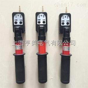 wbj-8型高低压声光验电笔