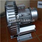 2QB610-SAH26吹膜机专用风机现货