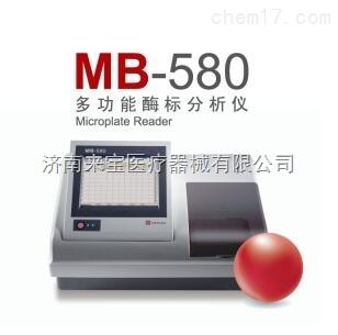 汇松酶标仪MB-580
