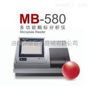 汇松MB-580酶标仪