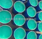 现货供应乙烯基玻璃鳞片胶泥/管道防腐施工厂家