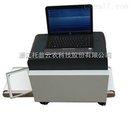 HY2010农用透视仪|农用害虫透视仪|农用X射线透视仪
