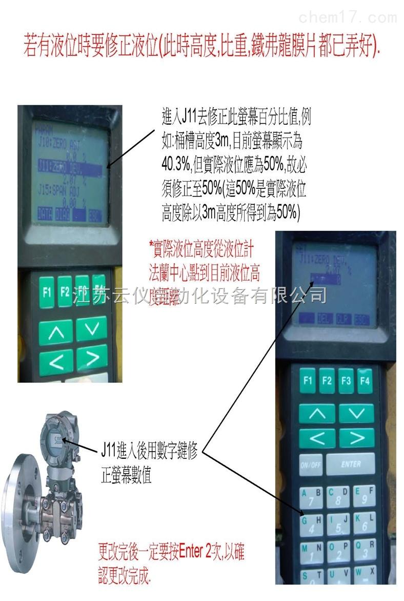 BT200手持智能终端厂家