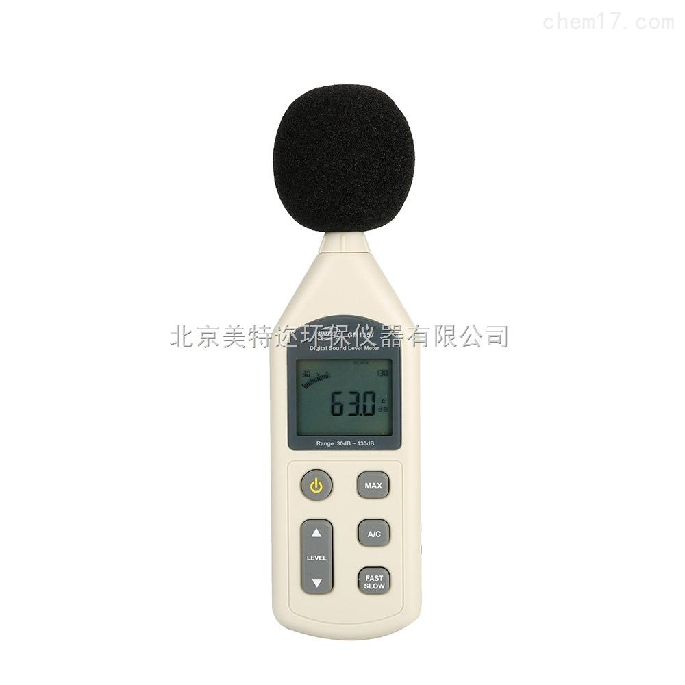 标智GM1357噪声测试仪厂家