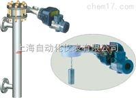 智能型电动浮筒液位变送器