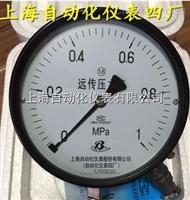 YTZ-150电阻远传压力表0-1.6MpaYTZ-150