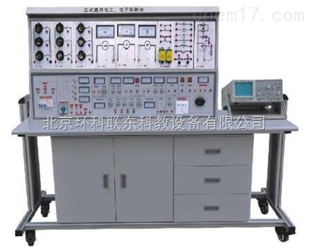 hkl-429a 立式通用电工电子实验台