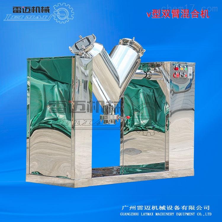 V型双臂混合机价格,V200S双臂混合机厂家直销现货