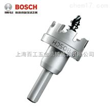 TM5-25-博世硬质合金开孔器