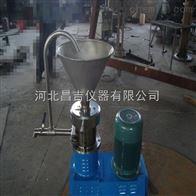 JM乳化沥青胶体试验磨