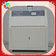 HT-UV3深圳紫外光耐气候老化试验箱,UV加速老化