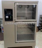 HBY-30CA上海标准CA砂浆养护箱,内胆采用不锈钢材质