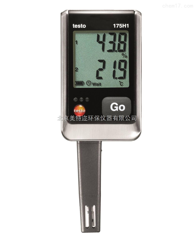 德图testo 175 H1数字温湿度记录仪价格