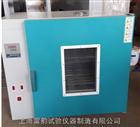 鼓风干燥箱材质-批发电热鼓风干燥箱