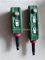 BAK31防爆控制按钮 BAK31-2K BAK31-4K