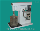 浸出搅拌机实用技术-实验室充气式浸出搅拌机