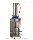 医用蒸馏水器送货上门,不锈钢自动断电蒸馏水器
