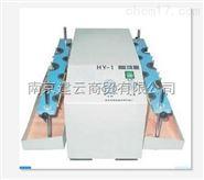 HY系列振荡器