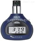 煤矿用温湿度检测仪YWSD60/100厂家直销
