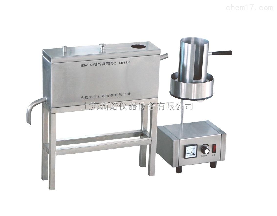 北港石油產品餾程試驗器 BSY-105餾程測定儀