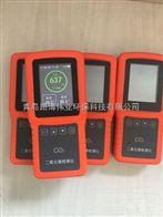 换代新品便携式二氧化碳气体检测仪 LB-A