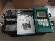 的km9106升级版是什么型号KM9206烟气检测仪
