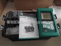 9206新版综合型烟气测量仪器可检测七种组分