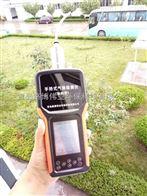 核心组件进口PID传感器 国产便携式VOC气体检测仪