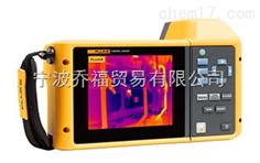 TIX580美国福禄克红外线热成像仪