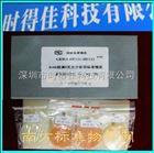 GBW(E)081121RoHS检测X荧光分析用聚丙烯中镉铬汞铅成分分析标准物质,4种浓度/套