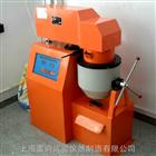 专业拌合机,上海数控式沥青混合料拌合机价格