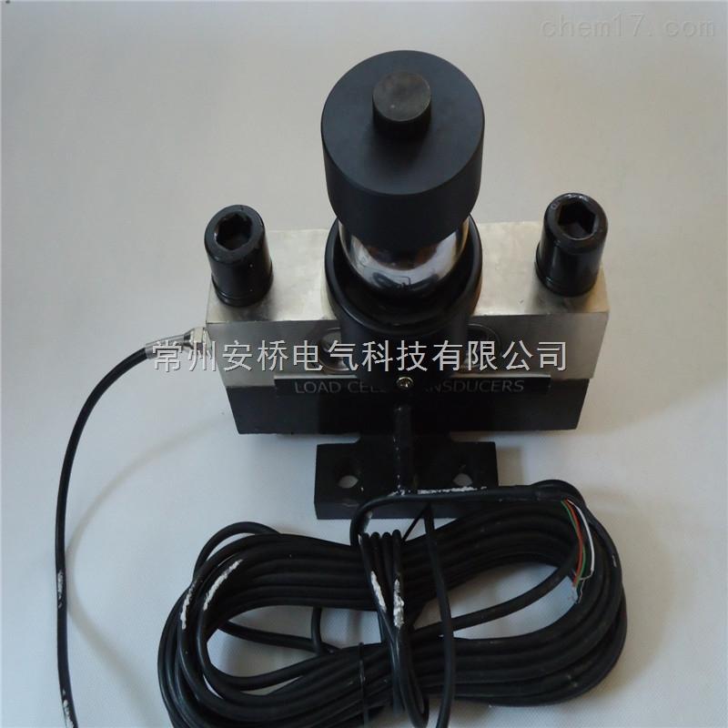 数字(模拟)式地磅称重传感器