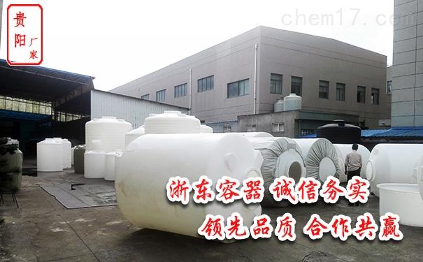 6立方塑料水塔