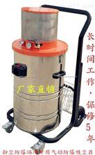 生產氣動吸塵器 氣動吸塵器廠家