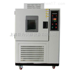 JW-2001电子行业测试高低温试验箱-可程式高低温试验箱-高低温试验箱厂家