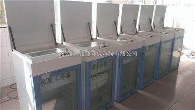 金沙js12345官网LB-8000在线水质采样器污水厂采集水样