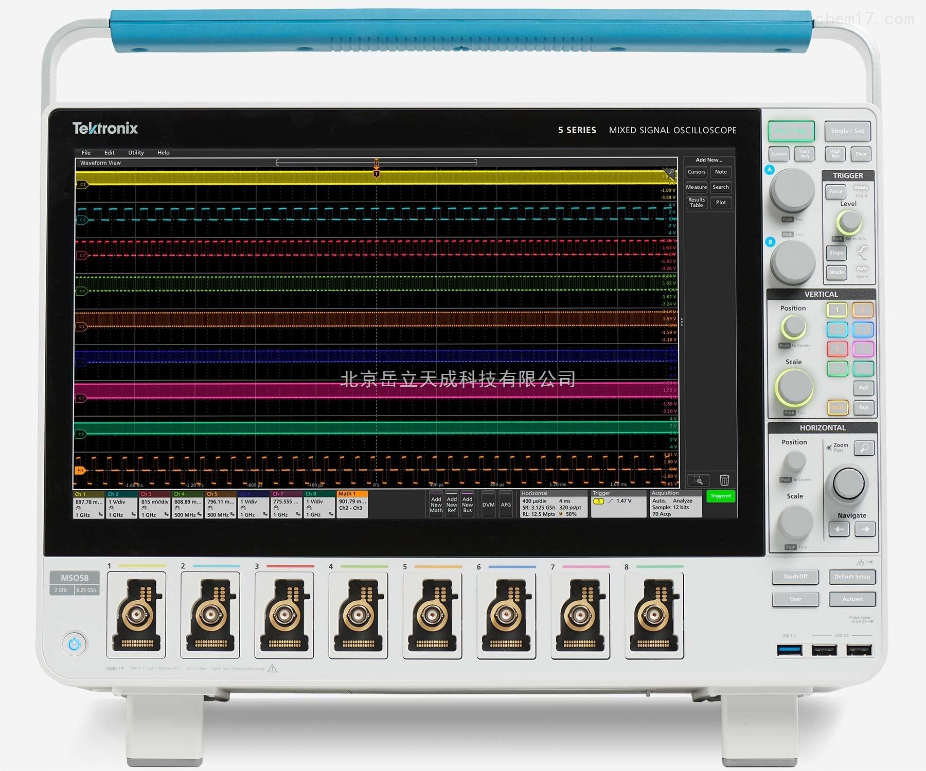 MSO54泰克示波器|MSO54示波器代理|MSO54价格