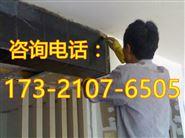 浙江省碳纤维加固公司_浙江省碳纤维布加固公司