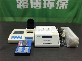 LB-CNP(B)cod氨氮总磷3参数新疆污水厂检测仪三合一型便携式多参数水质检测仪